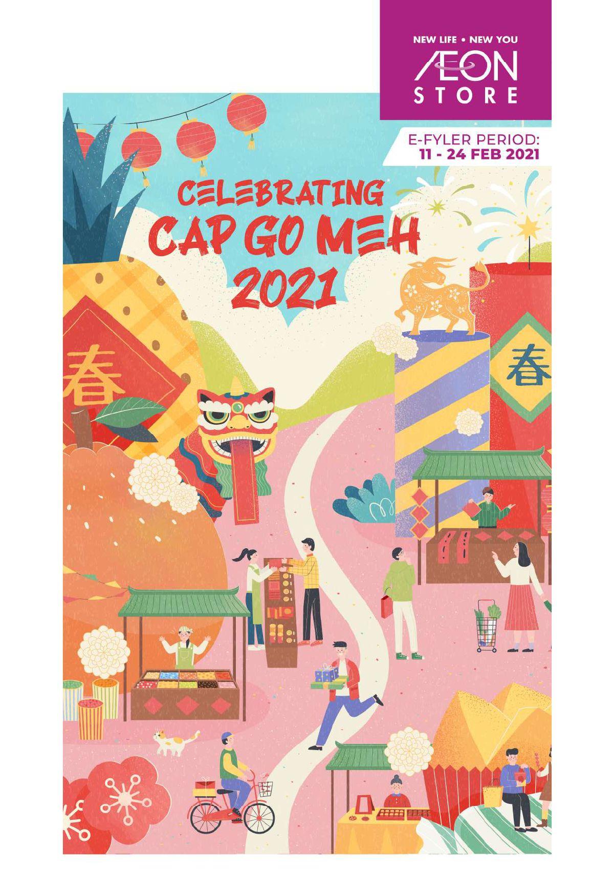 Katalog Promo Aeon Store Indonesia periode 11-24 Februari 2021