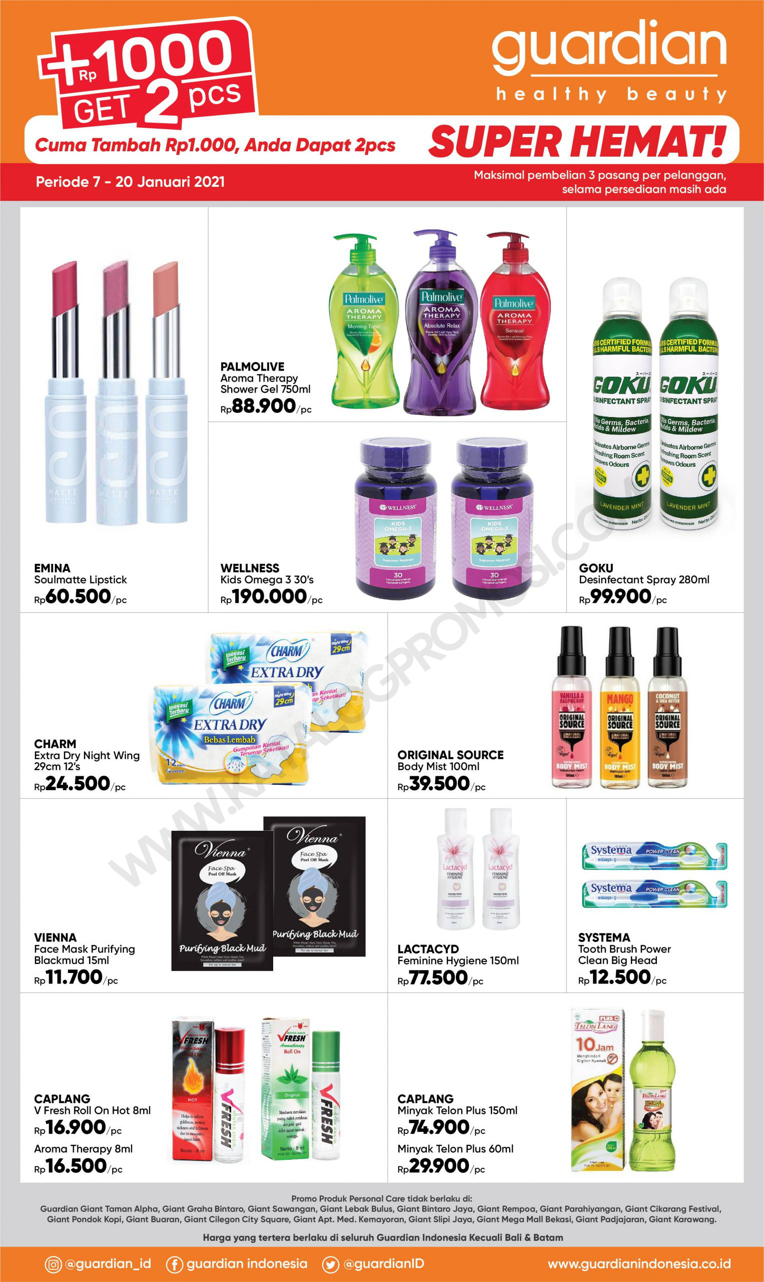 Promo GUARDIAN Katalog Mingguan periode 07-20 Januari 2021
