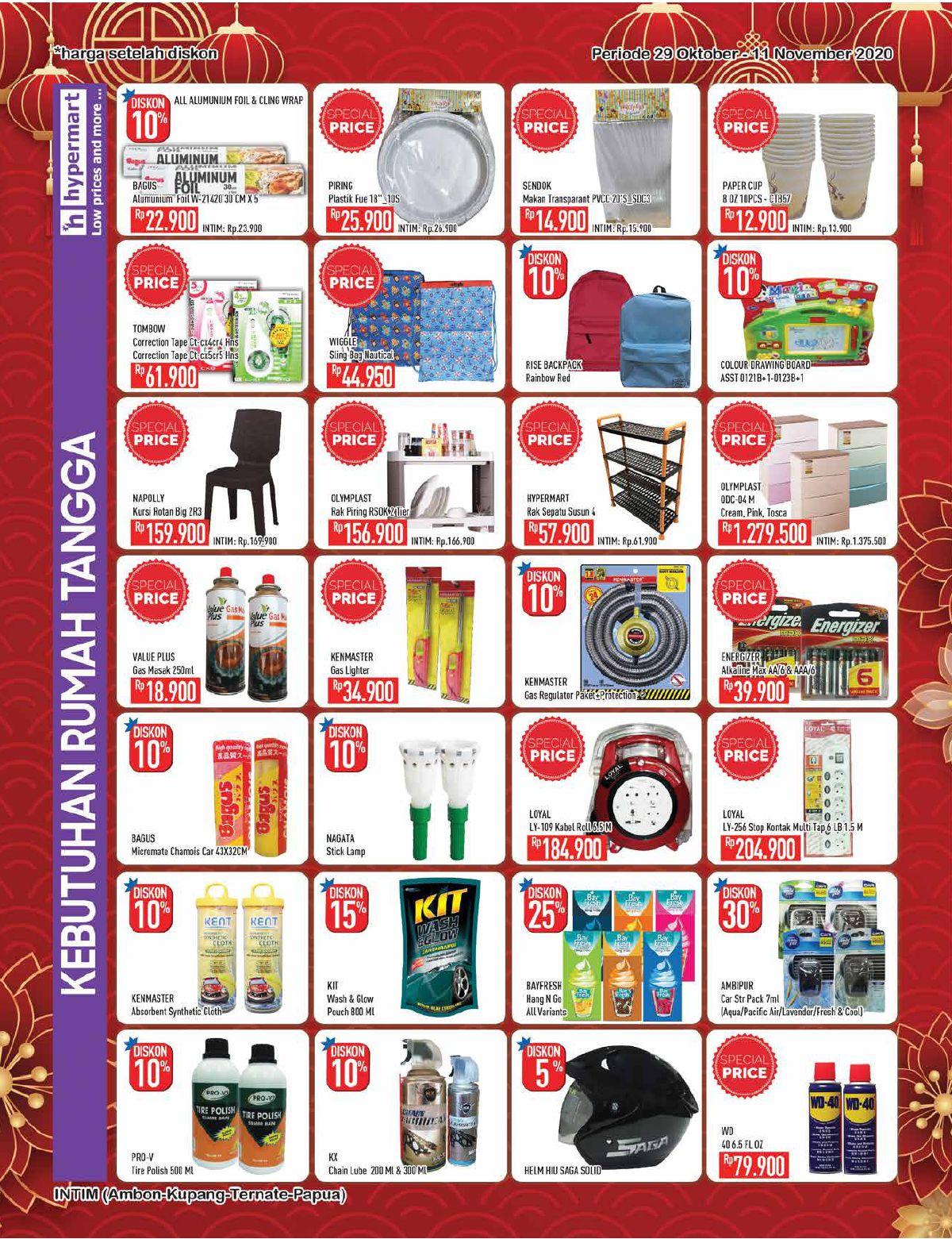 Promo Hypermart Katalog Belanja Mingguan periode 21 Januari - 03 Februari 2021