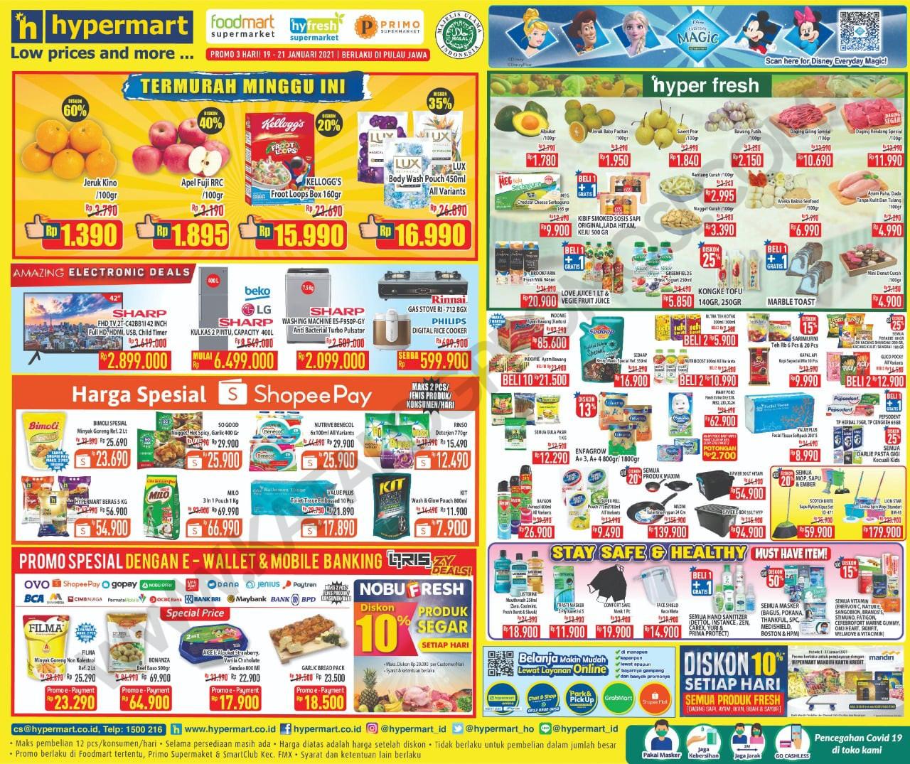 Katalog Hypermart Promo Weekday periode 19-21 Januari 2021