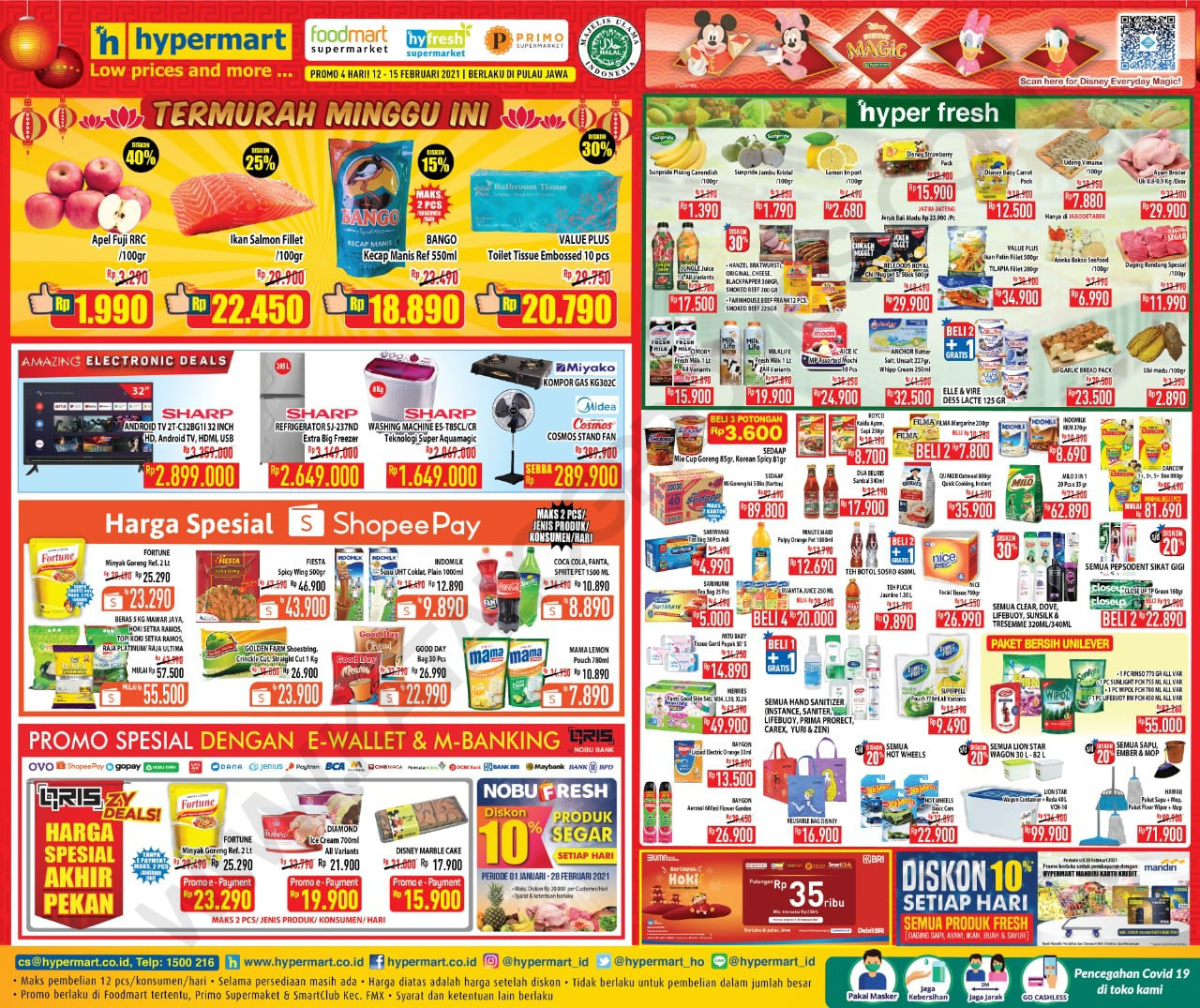 Promo Hypermart JSM Katalog Weekend periode 12-15 Februari 2021