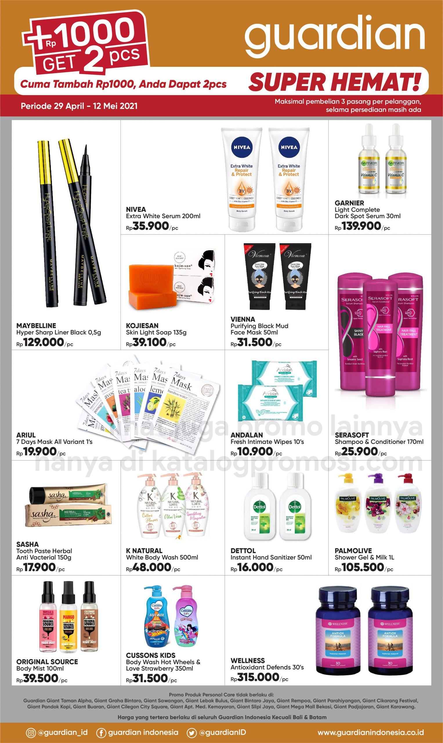 Promo GUARDIAN Katalog Mingguan periode 29 April - 12 Mei 2021