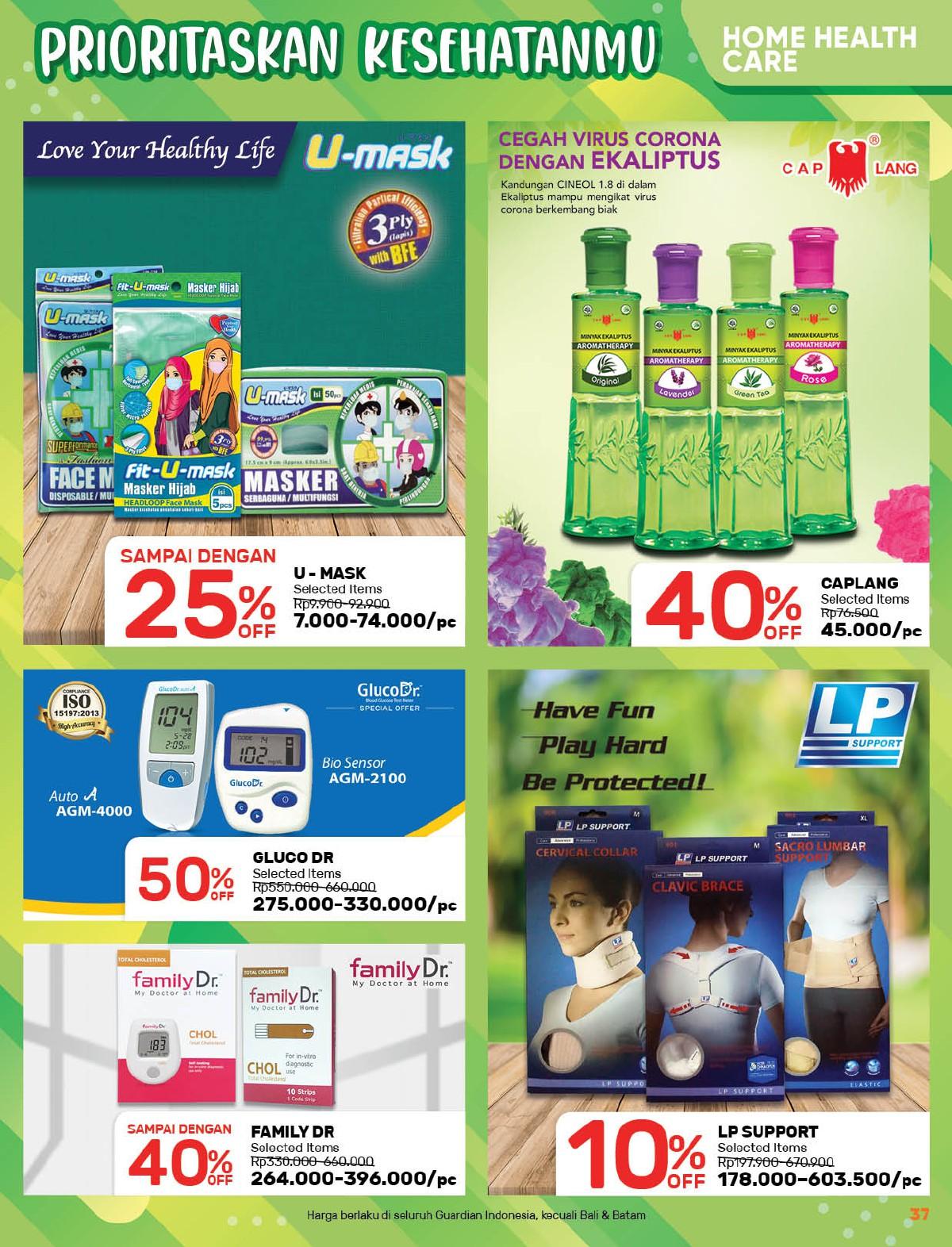 Katalog GUARDIAN Promo Bulanan Periode 22 Juli - 25 Agustus 2021