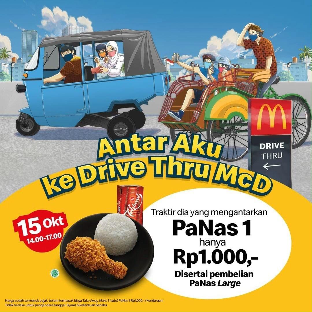 Promo McDonalds Traktir Dia yang Mengantarkan dengan PaNas 1 Hanya Rp. 1.000 saja